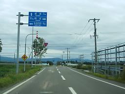道道斜里停車場美咲線(道道769...